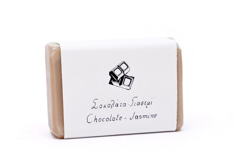 Chocolate-Jasmine soap, pocket size