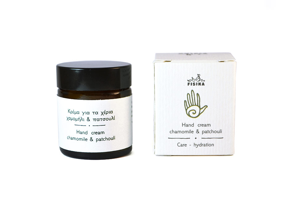Hand cream jar and its printed paper box