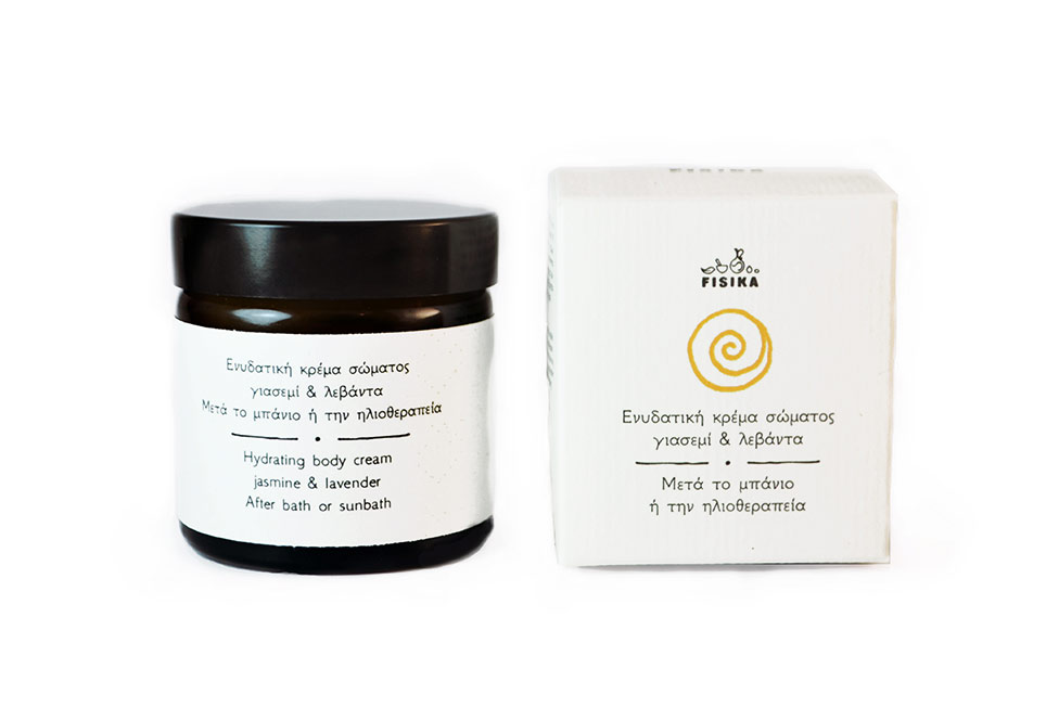 Hydrating body cream jar and its printed paper box